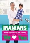 Iaranians-Israel.jpg